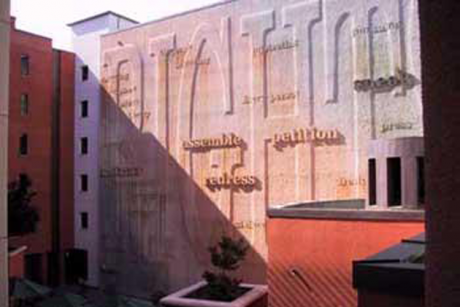 Constitution Wall, Sacramento's largest public art piece