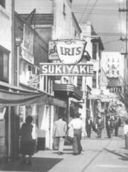 The Fourth Street business district, part of Sacramento's Japantown, is shown after World War II. The neighborhood soon gave way to redevelopment. (Center for Sacramento History / Frank Christy Collection, Center for Sacramento History)