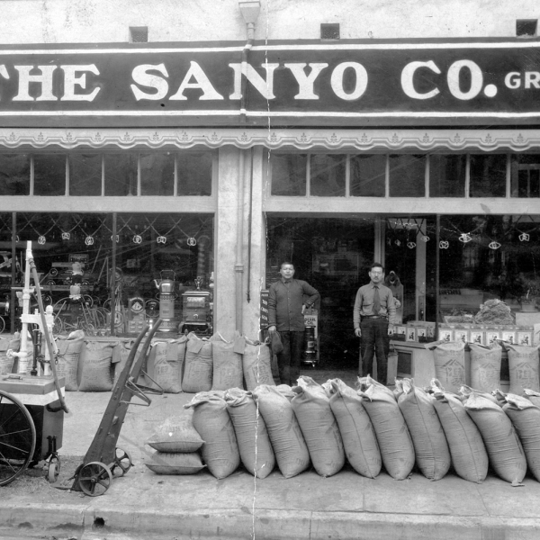 Photo of bags of rice stacked outside the Sanyo Co., 1331 4th Street,  Sacramento. Courtesy of Steve Koyosako.